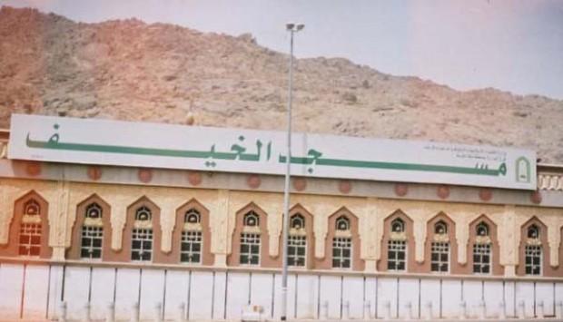 مسجد خيف الذي صلى فيه سبعون نبيًّا 2011_11-image2011_117pqvv