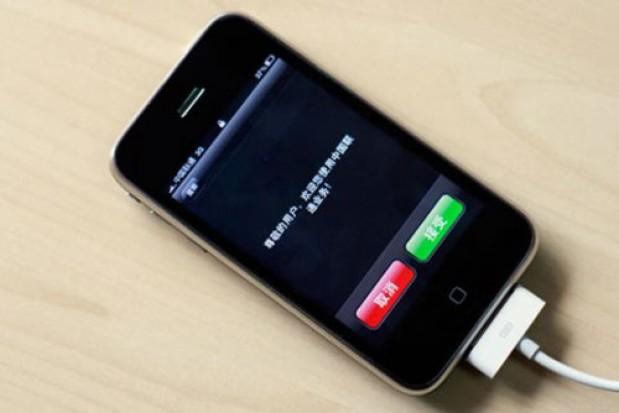 يسرق آي فون  ثم يرسل إلى الضحية الأسماء المسجّلة على الهاتف